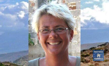 Konsten att leva och bo i Grekland Ia Lofquist