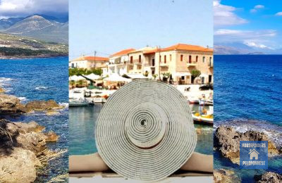 All-inclusive Not-optimal-Peloponnese