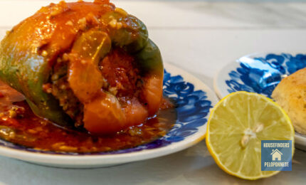 greek dishes gemista stuffed peppers tomatoes